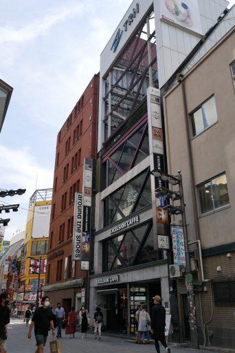 店舗流通ネット TRN新宿ビル